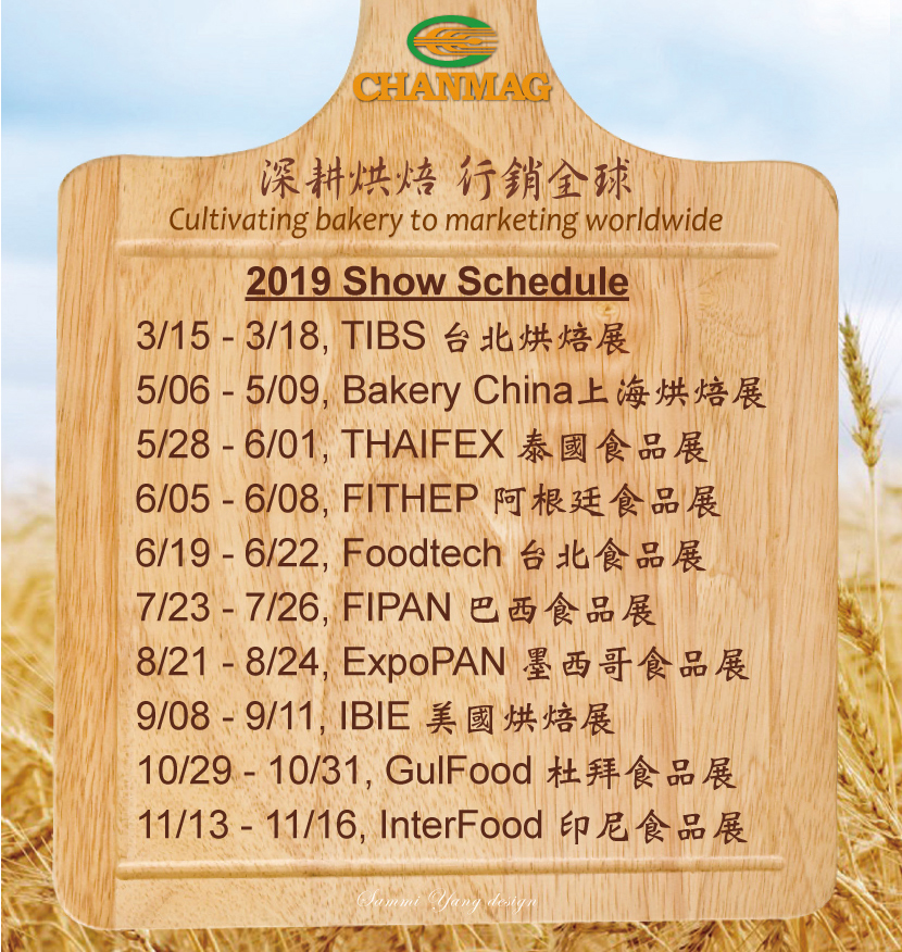 2019-Show-Schedule_Chanmag-Bakery-Machine