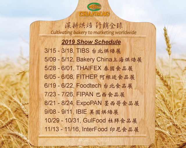 2019-Show-Schedule_Chanmag-Bakery-Machine_680x480