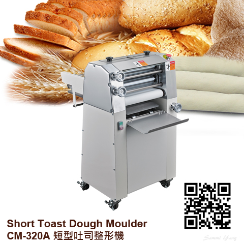 Short Toast Dough Moulder