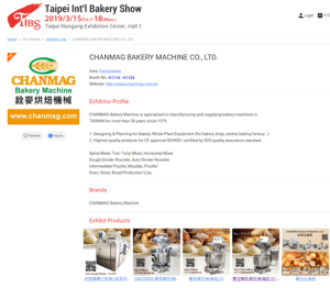 2019_TIBS_CHANMAG-Bakery-Machine
