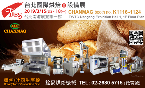 CHANMAG-invitation-you-join-us-at-TIBS-2019_booth-K1116-1124