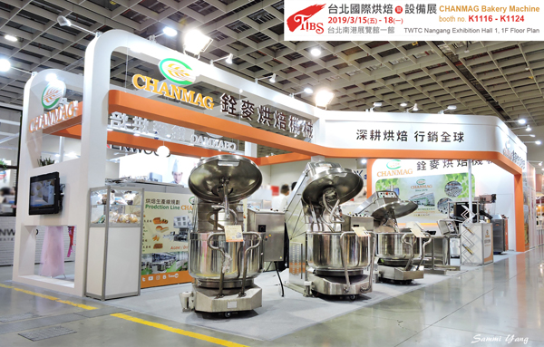 2019_TIBS CHANMAG-Bakery-Machine_Sammi Yang design
