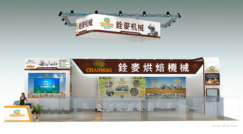 2019 Bakery China Show_CHANMAG-Bakery-Machine