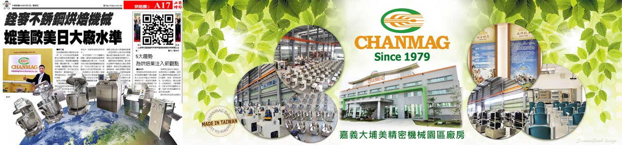 CHANMAG-Bakery-Machine-Co-Ltd_2019 Factory