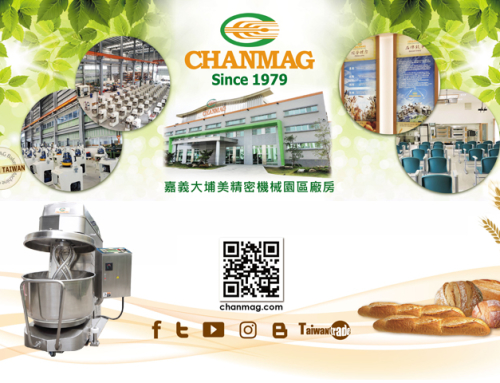 CHANMAG thank you visiting us at Foodtech Taipei 2019