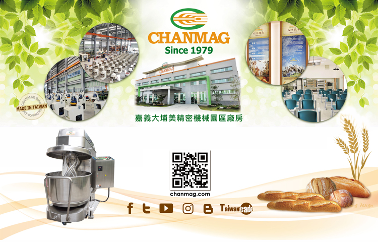 Chanmag-Bakery-Machine_Chiayi-new-Factory_750x480
