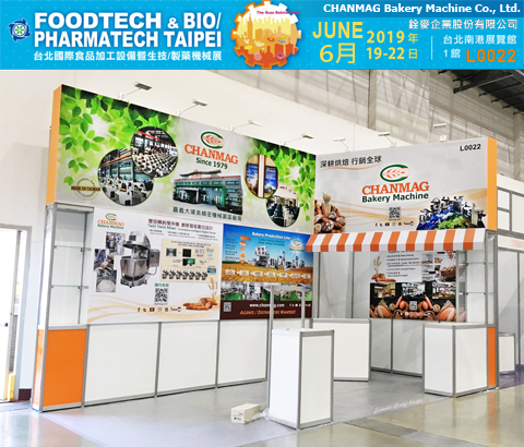 Foodtech-Taipei_CHANMAG_Booth-L0022_2019-6-17