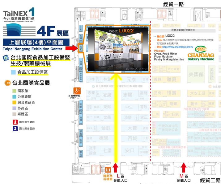 Foodtech_floor-plan-tainex1-4f_CHANMAG_L0022