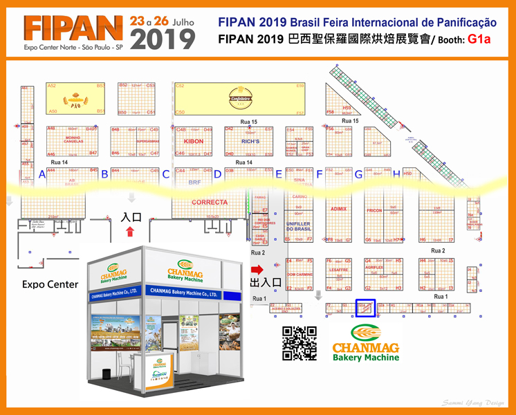2019 FIPAN_CHANMAG Bakery Machine_G1a