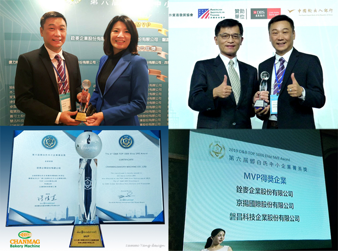 CHANMAG won the 2019 SMEs TOP 1000 Elite Award MVP