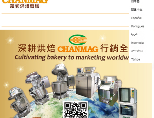 CHANMAG built in nine languages ​​in TaiwanTrade platform