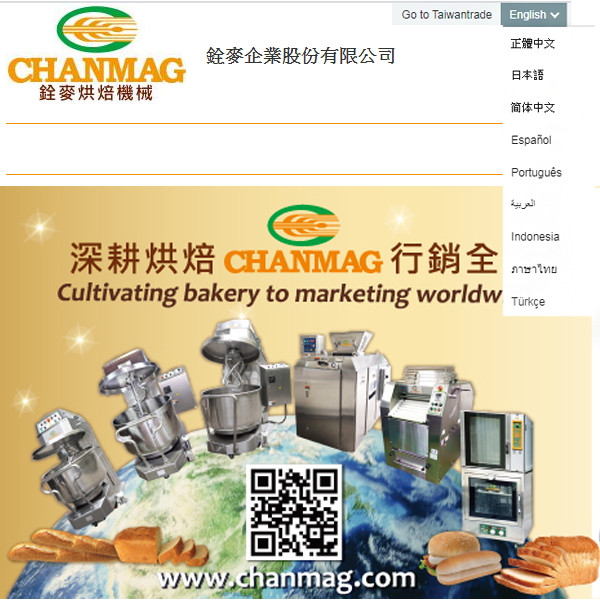 hanmag built in nine languages in Taiwantrade platform join us
