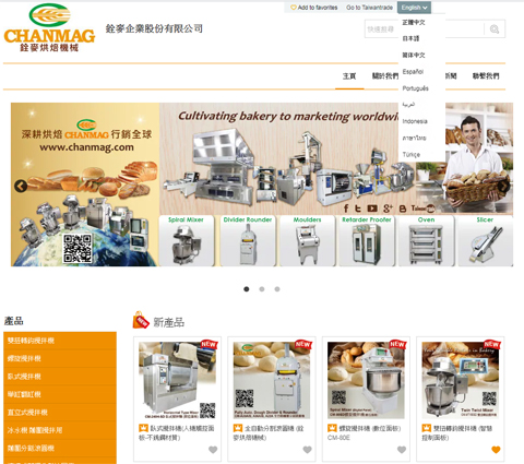 Chanmag built in nine languages in Taiwantrade platform invitation you join us