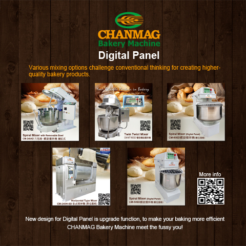 Digital Panel for CHANMAG Bakery Mixer