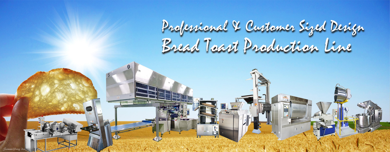 Professional-&-Customer-Sized-Design-Bakery-Production-Line_CHANMAG_1280x500_2020