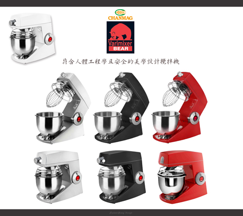 Varimixer Teddy-5L-Mixer_CHANMAG Bakery Machine