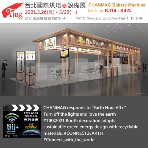 2021_TIBS-booth-design-for-recyclable-material_CHANMAG-responds-to-Earth-Hour-60