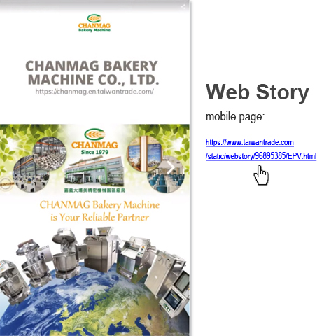 CHANMAG_Web-Story