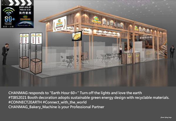 CHANMAG-responds-to-Earth-Hour-60-Turn-off-the-lights-and-love-the-earth-TIBS-2021-Booth-design-recyclable-materials.