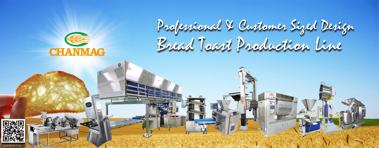 Bakery-Production-Line_Professional-Customer-Sized-Design_CHANMAG_2021