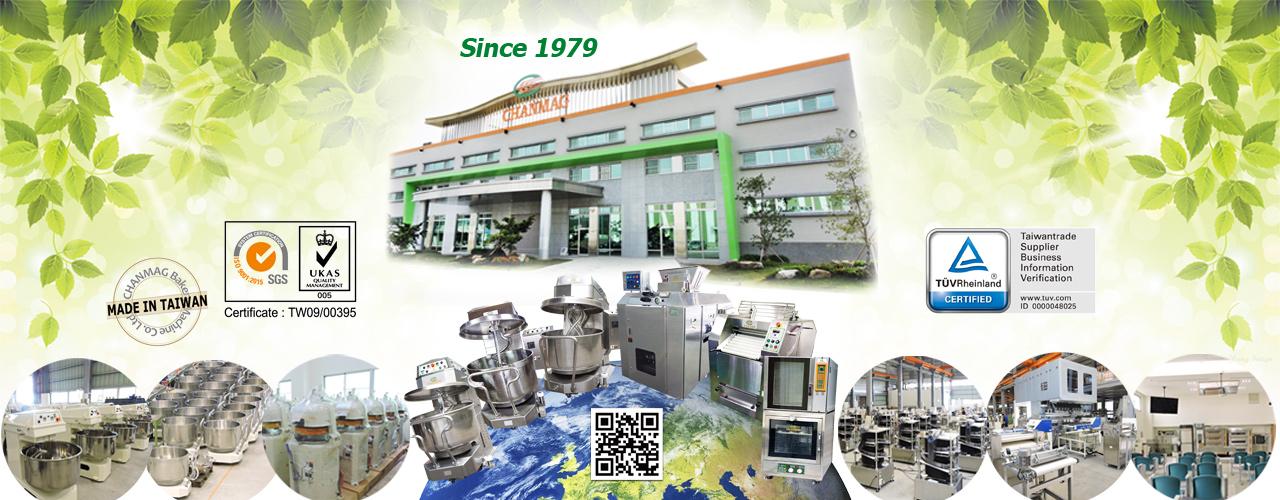 CHANMAG-Bakery-Machine-Co-Ltd_CHIAY-YI-Factory_2021